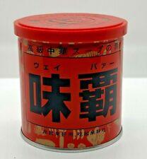 KOUKISHOKO WEIPA chinese soup cooking paste 250g (tin can) made in japan