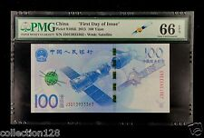 New listing China Aerospace Commemorative 100 Yuan 2015, Pmg 66 Epq, First Day of Issue