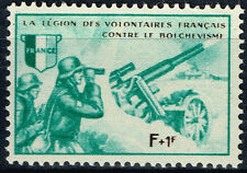 France Legion WW2 War with Soviet Bolshevik Army Artillery stamp 1942 MLH