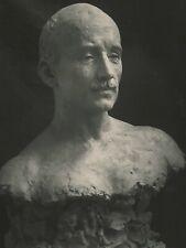 François Kollar, Thierry de martel , pionnier de la neurochirurgie (1875-1940)