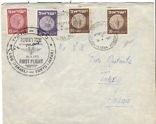 Israel 1951 FFC Lydda lod Airport First Flight Cover premier vol Tokyo Japan