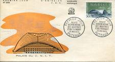 FRANCE FDC - 300 1206 1 PALAIS DU C.N.I.T. 23 5 1959