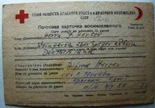2.WK 1945 POW Brief Russland Alfred Herter Weingarten Germersheim
