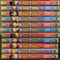 KageTora 1-11 Manga COMPLETE 1, 2, 3, 4, 5, 6, 7, 8, 9, 10, 11 Mint DelRay OOP