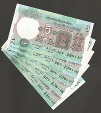 ~~ Rs.5/- R.N Malhotra 'D' Inset ~ C25 x 5 Consecutive Notes ~ UNC ~~