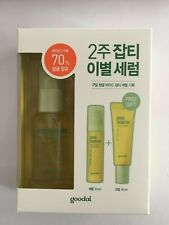 Goodal Green Tangerine Vita C dark spot Serum30ml + 10ml, Cream10ml Edition Set