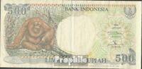 Indonesien Pick-Nr: 128e gebraucht 1996 500 Rupiah