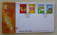2015 NEW ZEALAND YEAR OF THE SHEEP SET OF 4 STAMPS FDC FIRST DAY COVER