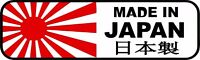 Japanese Text Old Rising Sun Flag Made in Japan Car Exterior Vinyl Sticker Decal
