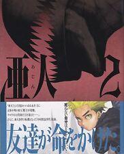 Ajin: Demi-Human 2 (亜人) by Gamon Sakurai (Japan, 2015) Manga Japanese Edition
