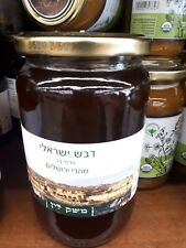 Lin's Farm Wild Flower Honey from the Jerusalem Hills, Produced in Israel