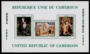 Cameroun C299a MNH Christmas, Art, Paintings, Virgin & Child