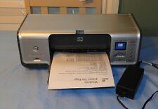 HP Photosmart 8050 Digital Photo Inkjet Printer