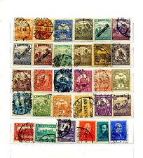 collezione  UNGHERIA - MAGYAR 30 FRANCOBOLLI   Stamps  Timbres - Briefmark