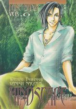 Final Fantasy 8 Viii doujinshi Kiros x Laguna Fake Mania 6: Mindscape Vanish Nag
