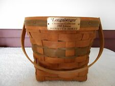 VINTAGE LONGABERGER CHRISTMAS COLLECTION 1988 EDITION POINSETTIA BASKET