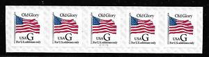 "PNC5 Scott #2886--(32c) ""G"" Rate Definitive, Plate #V11111, F-VF MNH Cat $10.00"