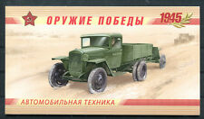 4180-4201 Gestempelt 100% Promi-autos Sowjetunion 1973 Mi Denkmäler Gemälde