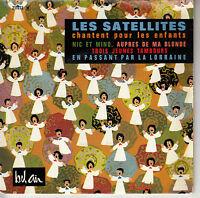 45TRS VINYL 7''/ FRENCH EP LES SATELLITES CHANTENT POUR ENFANTS / PAUL MAURIAT