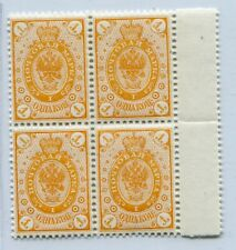 FINLAND 1891 RUSSIAN TYPE WITH RINGS SCOTT 47 FACIT 35 BLOCK OF 4 SUPERB MNH