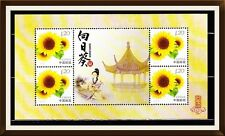 Mint Chinese flower Stamps Souvenir sheet  (MNH)