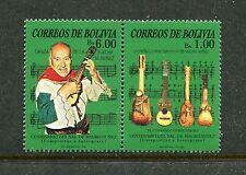 Bolivia 1164-1165, MNH.2002, Mauro Nunez 2v x27689