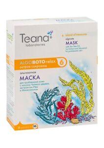 Teana alginate Peel Off Face Mask, Reduces Acne, Oiliness & Visible Pores, 5x30g