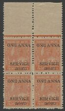 India Travancore Cochin Off1a on 2ch perf.11 corner block of 4 unused SG O12b