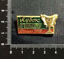USSR Pin Russia Soviet Badge.Football. Cup Winners'cup 1975. Dinamo Kiev. Rare !