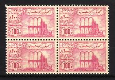 Fiscal Stamp 100 Piastre Anjar Blk of 4 Lebanon