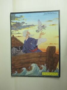 BIBLE PICTURE PUZZLE  - NOAH with an Olive Branch  (23)