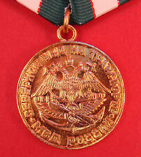Russian Federation MVD Transport POLICE 85 Years MEDAL RailRoad Security Award