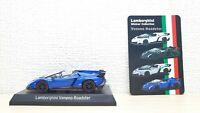 1/64 Kyosho LAMBORGHINI VENENO ROADSTER BLUE diecast car model