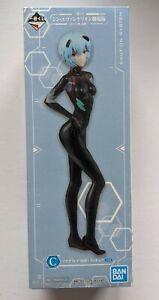 Neon Genesis Evangelion Rei Ayanami Figure Ichiban Kuji C Prize 2021 UK Seller