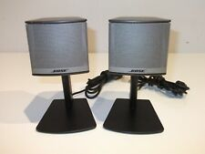Bose Companion 3 Series II 2 / Pair Satellite Speakers Only