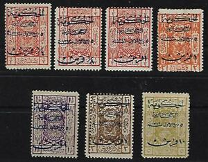 SAUDI ARABIA 1925 FOUR LINE OVPT IN BLUE COMPLETE SET WITH 3 PIASTER VARIETY DOU