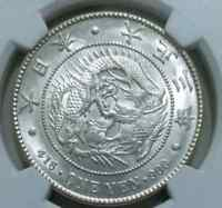 1914 T3 japan  dragon 1 yen silver coin UNC NGC