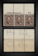 1895 ABRAHAM LINCOLN 4C BORDER PLATE NO 94 HORIZONTAL STRIP OF 3 MNH VERTICAL WM