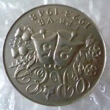 Badge- VINTAGE FPB-VB 1923 - 1948 BROOCH Badge (WM, Org*)