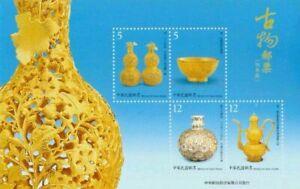 [SJ] Ancient Chinese Art Treasures Taiwan 2010 Buddha Religious Antique (ms) MNH