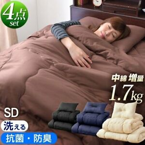 JAPAN FUTON Mattress Shikifuton Comforter Pillow 3set small double  2 color New