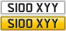 SEXY PRIVATE NUMBER PLATE STYLE MR-SEXY,GIRL FRIEND SEXI MISS SEXY -REG S100 XYY