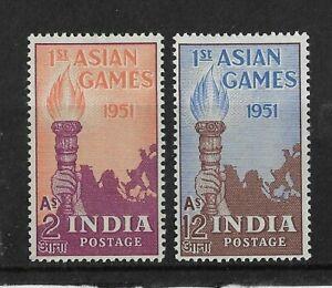 India 1951 1st Asian Games Mint set