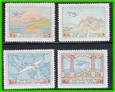 GREECE 1926 AIRMAILS / HYDROPLANES SC#C1-C4 MLH CV$27.20 AVIATION