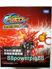 Takara Tomy Cross Fight B-Daman eS CB-66 Stream = Drazero Flame Ver. US Seller