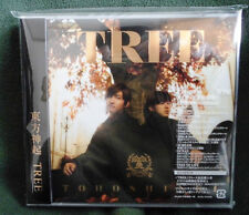 KPOP TVXQ DBSK Tohoshinki TREE (Album + DVD) Type B [Promo]
