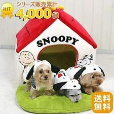 Pet Paradise Snoopy Red Roof House with Garden Large cute house