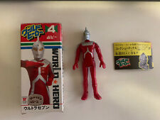Popy World Hero #4 Ultraman Ultra Seven box bullmark bandai takara