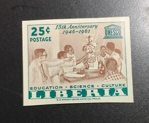 Liberia 1961 396 UNESCO Anatomy Class Education Science Imperf Proof MNH