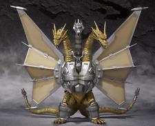 S.H.MonsterArts MECHA-KING GHIDORAH FIGURE BANDAI Tamashii Web Godzilla